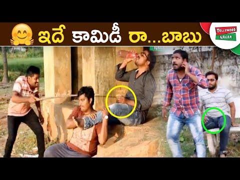 Telugu Best Comedy Scenes | BEST Funny Video | Latest Funny Videos in Telugu | Tollywood Nagar