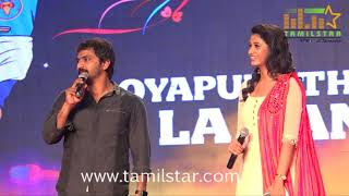 Meyaadha Maan Movie Audio Launch