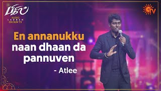 Director Atlee's Speech | Bigil Audio Launch | Sun TV