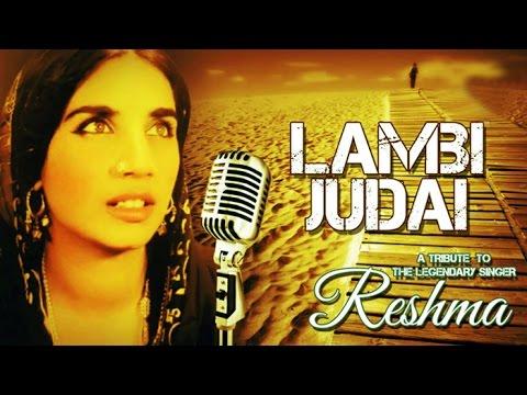 chaar Dino Da Pyaar O'rabba Badi Lambi Judaai | Legendary Singer Reshma | Nostalgic Song video