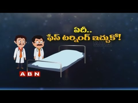 Satire on PM Modi | Ruppee Fall | ABN No comment