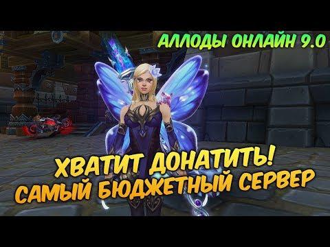 Форум - Рекруты АO