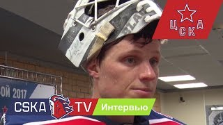 Ларс Юханссон: Наслаждался нашей игрой в нападении