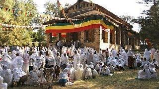 Ethiopian Orthodox Tewahedo Mezmur – Gedlu Tamratu Abune Tekle Haimanot
