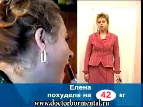 Как похудеть в СПб? Елена