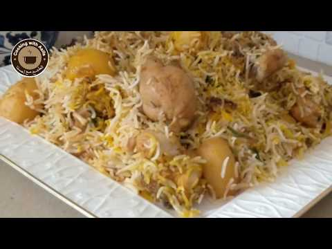 Premium Quality Chicken Biryani Recipe | Step by Step Tutorial | How to cook Best Biryani?