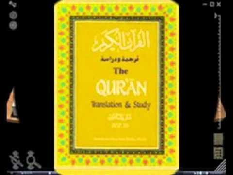 Surah A l- Imran Ayat 1 - 91 -  Qari H. Muammar ZA