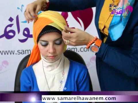 تعلمي طريقة لفة حجاب سهلة وبسيطة سواريه بألوان النيون الصيفية