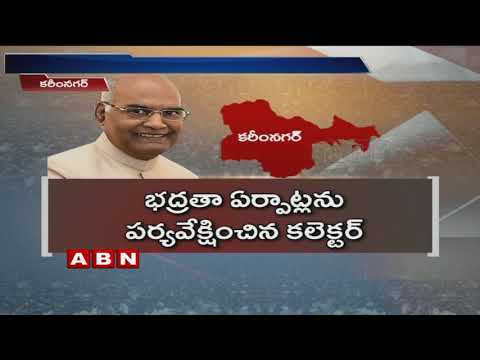 President Ram Nath Kovind to visit Karimnagar District Today | ABN Telugu
