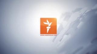 «Ազատություն» TV-ի լրատվական 15-ը սեպտեմբերի, 2017