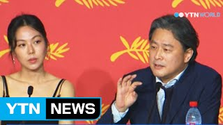 Director Park Chan-Wook's 'The Handmaiden' well received in Cannes / YTN (Yes! Top News)