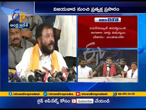MLA Chintamaneni Prabhakar Press Meet over | Pawan Kalyan Comments