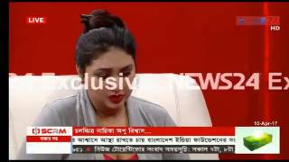 FULL EXCLUSIVE INTERVIEW Actress Apu Biswas claims she married Shakib Khan   10Youtube com