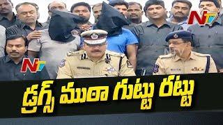 Police Busted Drug Racket in Hyderabad | CP Anjani Kumar Press Meet | NTV