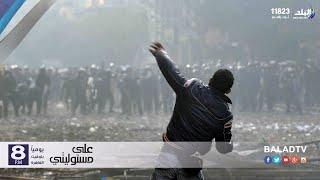 رسالة أحمد موسى للشرطة في ذكرى أحداث محمد محمود