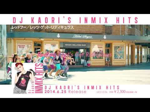 DJ KAORI'S INMIX HITS