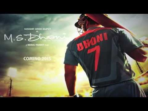 MS Dhoni Movie First Look | Sushant Singh Rajput