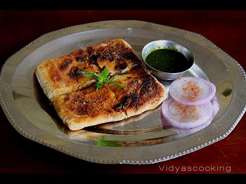 Chicken Baida Roti Recipe
