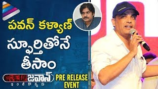 Dil Raju Reveals Pawan Kalyan's Influence on Sai Dharam Tej | Jawaan Movie Pre Release Event