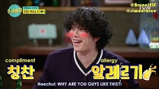 [ENGSUB] 171222 tvN Life Bar EP50 - Kim Heechul is allergic to compliment