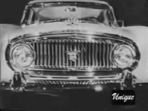 1955 Nash - Commercial