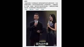 谢娜被误会?康辉四年后澄清谢娜的不专业是演的!
