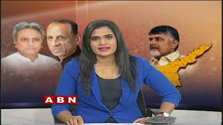 Discussion on CM Chandrababu Naidu Sensational Comments on Governor Narasimhan   Part 1