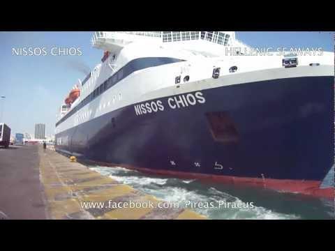 NISSOS CHIOS departure 20.4.2012
