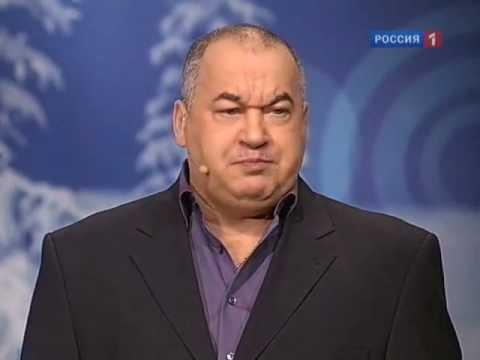 Игорь Маменко (Аншлаг. Старый Новый год)