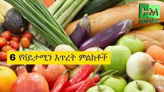 Ethiopia -  Health