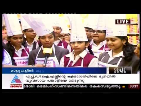 World Environment Day 2013 Celebrations in Abu Dhabi : Asianet News