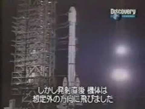 chinese rocket tragic accident