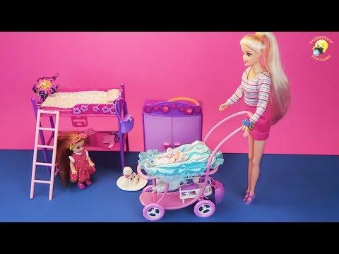 Беременная кукла с коляской и щенком. Игровой набор / Pregnant doll with a puppy. Game set for girls