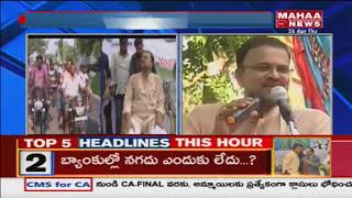 JD Lakshmi Narayana Meets Farmers At Guntur