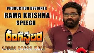 Production Designer Rama Krishna Speech Rangasthalam Audio Press Meet
