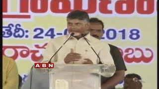 CM Chandrababu At National Panchayati Raj Day Celebrations | Dwarapudi | ABN Telugu