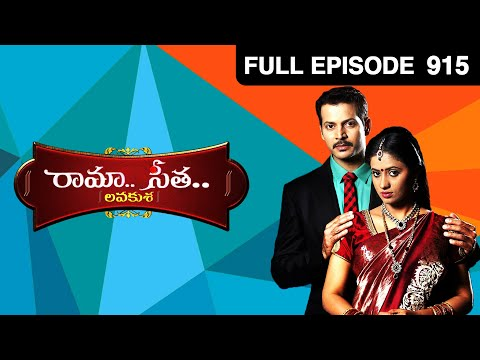 Rama Seetha - Indian Telugu Story - Episode 915 - Zee Telugu TV Serial - Full Episode