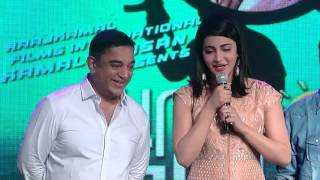 Kamal Haasan - lanches His new movie Sabash Naidu and introduces The cast and crew