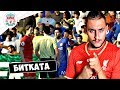 ДЕРБИ С ЧЕЛСИ!! LIVERPOOL FC FIFA 17 CAREER MODE #75