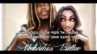 Z ft. Fetty Wap - Nobody's Better מתורגם HebSub