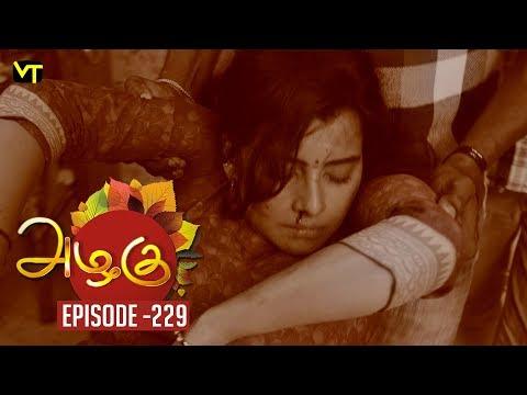 Azhagu - Tamil Serial | அழகு | Episode 229 | Sun TV Serials | 20 Aug  2018 | Revathy | Vision Time thumbnail