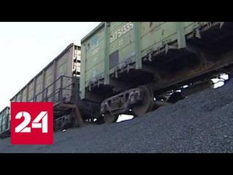 ДНР полностью прекратила поставки угля и металла на Украину