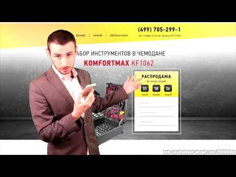90 000 сайтов с заработком от 20 000 рублей в день