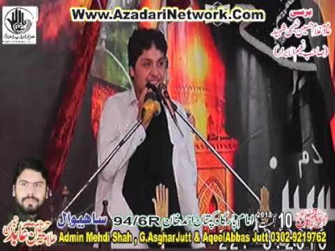 Zakir Syed Shawal Haider 10 August 2018 Sahiwal