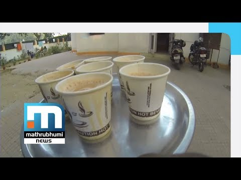 Sizzling Hot Cuppa To Battle Cold In Delhi| Mathrubhumi News