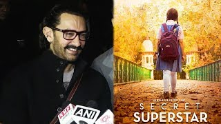 Aamir Khan's REACTION On Success Of His Movie Secret Superstar In CHINA