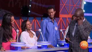 Yebeteseb Chewata- A Look Back at Season 1