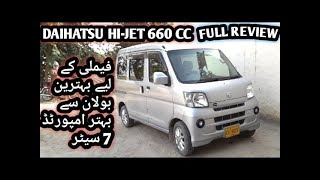 DAIHATSU HI-JET 660CC Full Owner Review   Price & Specification   Family vehicle   Must Watch