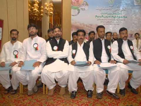 Tera Pakistan Hai Yeh Mera Pakistan Hai CHAND IRFAN