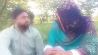 Download Blind love Pakistani 3Gp Mp4